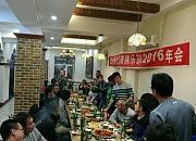 埃米尔餐厅新疆风味