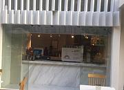 逸塔·果汁冰 车公庙店