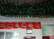 锦华村饭店