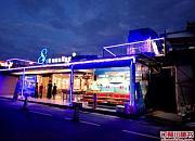 8度海域海鲜主题餐厅