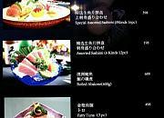 中洲圣廷苑酒店北海道日本料理