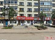 鼎恒升饭店