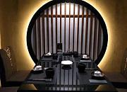 花隐日式怀石料理 重庆北城天街店