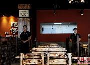 肥仔龙虾 翠亨店