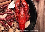 火美仁龙虾馆