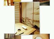 鱼町日本料理&铁板烧