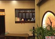 竹幸日本料理