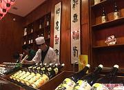 千岁寿司&居酒屋 新村店