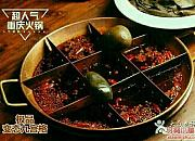 大渝火锅 靖江盛世店
