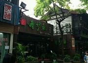 葫芦鱼&夜宵小龙虾 鼓楼杭州总店