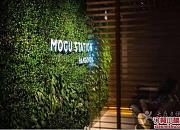 MOGU STATION cafe&lifestyle