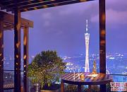 广州柏悦酒店-悦吧