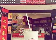 香港茶王彪 桐庐店