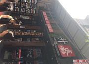 升鑫 五一广场店