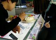 京同生日蛋糕 一部
