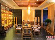 六合茶庄 云南普洱茶集团·普秀