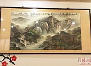 刘家土菜馆