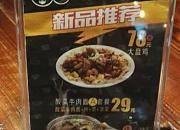 臻牛酸菜牛肉面
