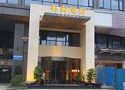 毛家饭店 湘府路店