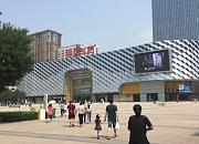 星巴克 万达广场店