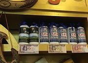 白音塔娜涮羊肉 安德门店