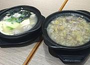 砂罈记古法砂锅 教化店