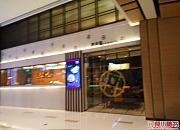 丼丼屋DONDONYA 九方购物中心店
