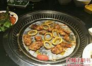 金权道韩式自助烤肉火锅