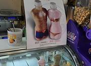 香港麦道 新村百脑汇店