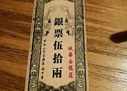 枫华谷赣菜传说