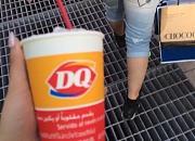 DQ冰淇淋 红博会展2店
