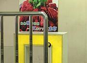 丁丁龙虾 汽车厂店
