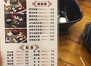 阿芳家米线 南湖大路店