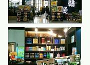 湘赣线主题餐厅 东沙湖店