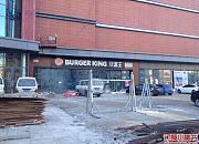 汉堡王 长春湖西路店