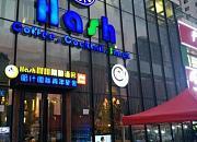 岚光寿喜火锅店 哈什店