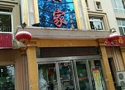 香福家酒店 北环路店