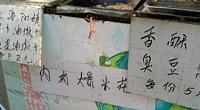 上海阿姨油墩子 图片