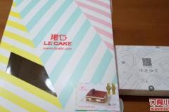 上海体育场站 诺心LE CAKE