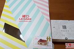 上海运动场站 诺心LE CAKE