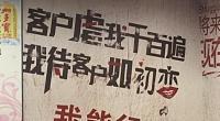 冒蜀黍川蜀潮流冒菜馆 图片