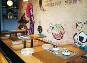花涧肆精致日本料理 天泽街店