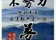 香福吉 青屏大街店