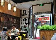 新凰茶餐厅·港味 金水万达店