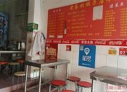 老东北水饺