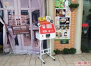 蜜啡宅鸡肉粉越南传统的味道 医科大店