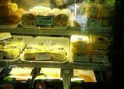 广隆蛋挞王 七星店