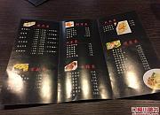 三少爷寿司 航洋国际广场店