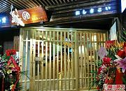 鲤·瀚杰一味咖喱 塔园路店