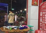 贡品牛香养生牛杂火锅 宏桂旗舰店